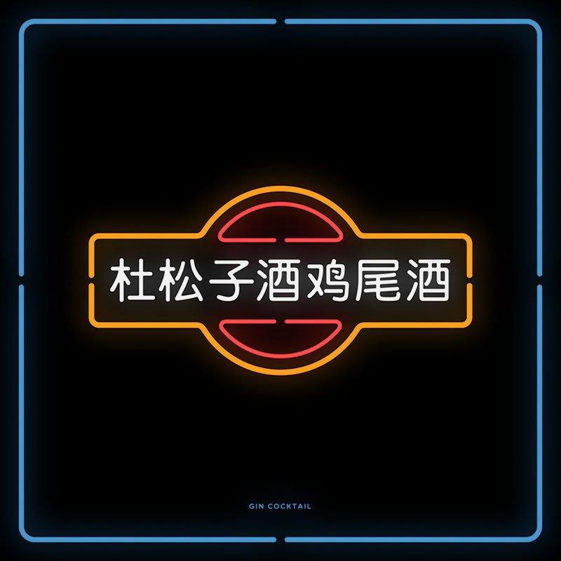 chinatown_designplayground_02