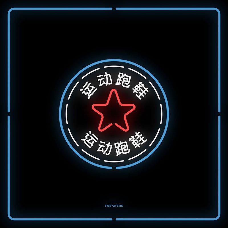 chinatown_designplayground_07