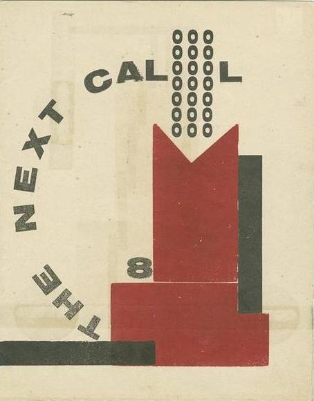 Werkman_next_call_cover