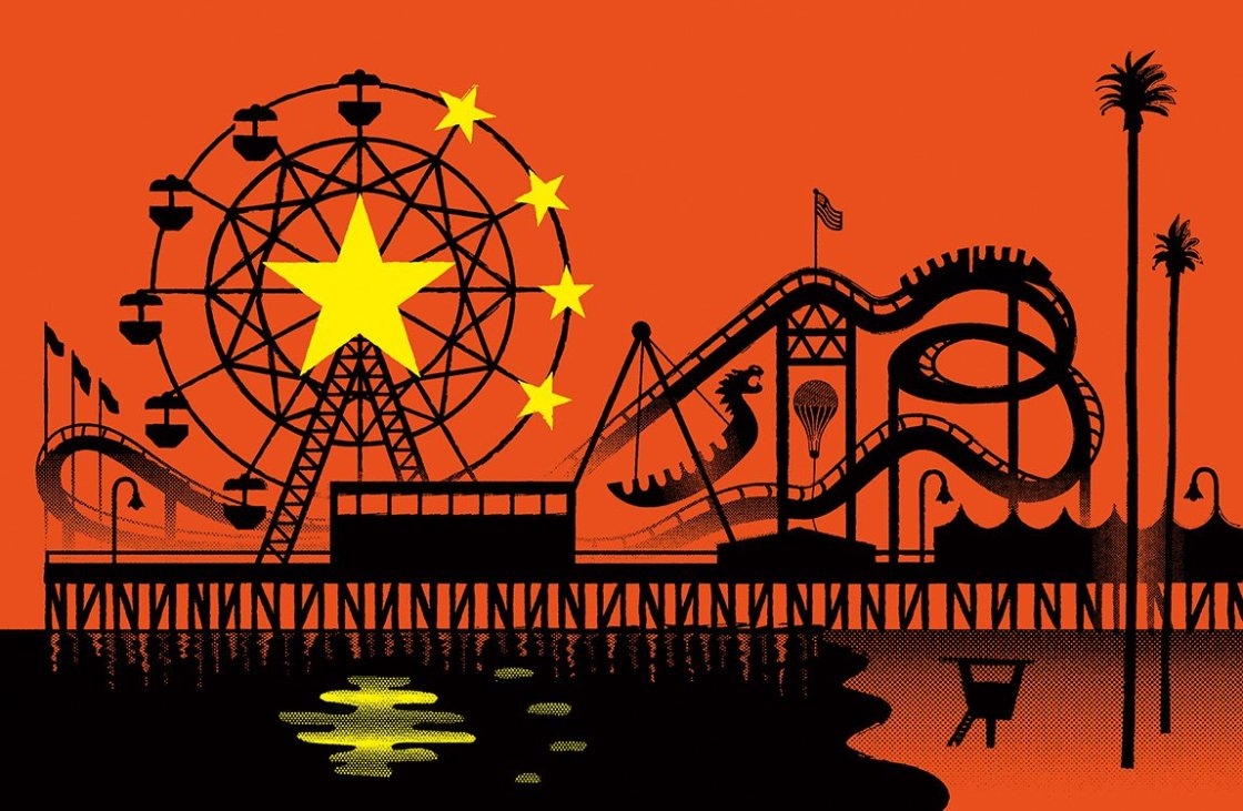 goldencosmos_variety_china