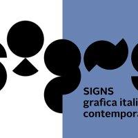 SIGNS Grafica italiana contemporanea, 24 protagonisti del design della comunicazione.