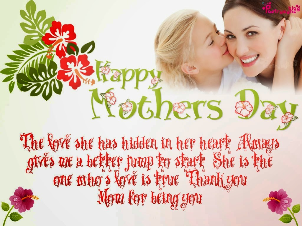 best mother's day messages for 2015  happy mother's day