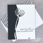 I Love Making Handmade Cards with Dies Like the Dandy Wishes from Stampin