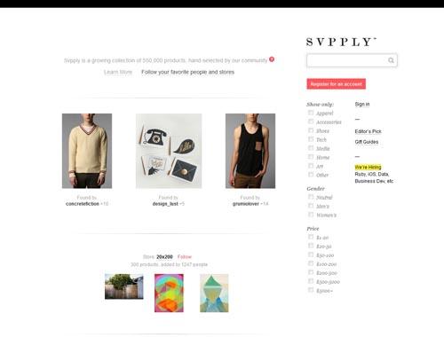 svpply.com - Minimalist site