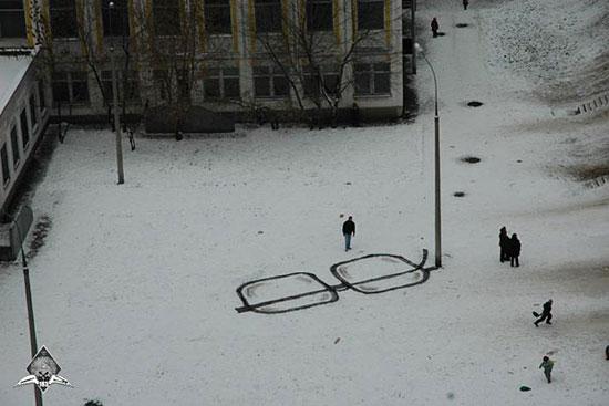 56 Cool Street art