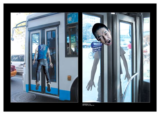 Boundless Creativity Effective Outdoor Ads With Genius Ideas