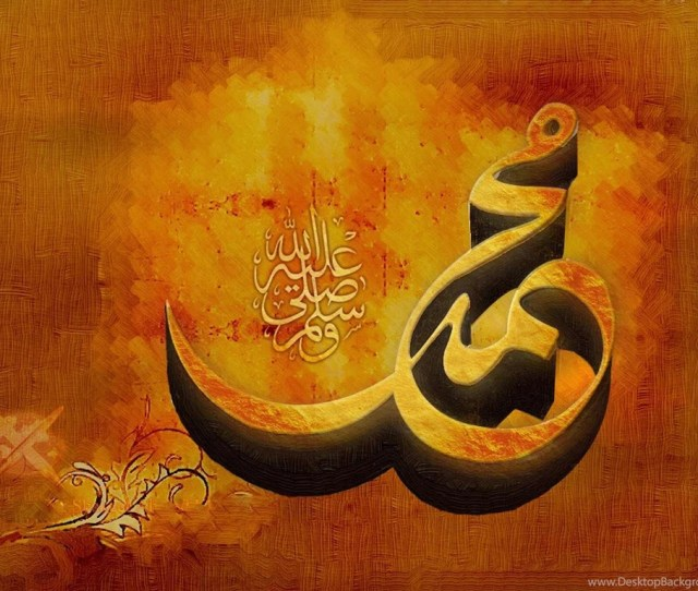 Islamic Wallpapers Hd Prophet Muhammad Saw Name Superb Desktop Background