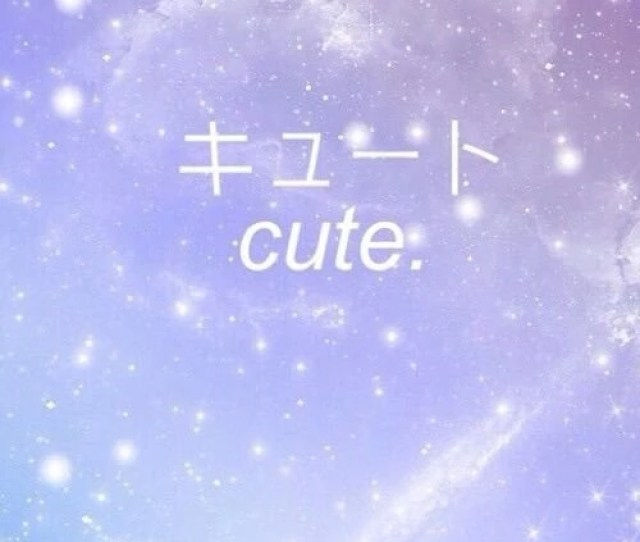 Background Cute Cute Background Iphone Wallpaper Pastel Desktop Background