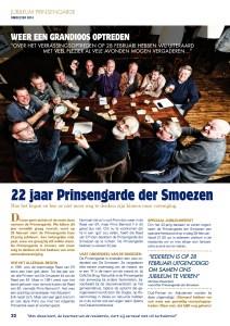https://i2.wp.com/www.desmoezen.nl/wp-content/uploads/2016/11/Smoezier_2014_cont_def-22.jpg?resize=212%2C300&ssl=1