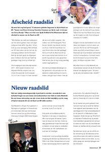 https://i2.wp.com/www.desmoezen.nl/wp-content/uploads/2020/01/Smoezier_Magazine-2020_A4_FC25.jpg?resize=212%2C300&ssl=1