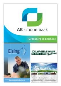https://i2.wp.com/www.desmoezen.nl/wp-content/uploads/2021/02/Smoezier_Magazine-202190.jpg?resize=214%2C300&ssl=1