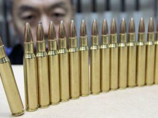 Los dueños de las tiendas de armas de Japón deben informar a la policía dónde almacenan el armamento y la munición.