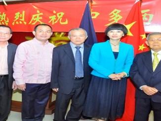 Wilson Ho, Wu Bin Fung Xie, Miguel Ng, Fu Xinrong y Su King Fung.