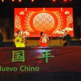 Orquesta del Conservatoriro de Musica de Tianjin
