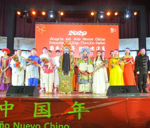 Elenco del Festival de Primavera en Alegria del Año Nuevo Chino Encanto Beijing Tianjin y Hebei 2020.