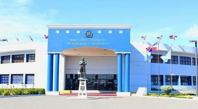 Dirección General Pasaportes