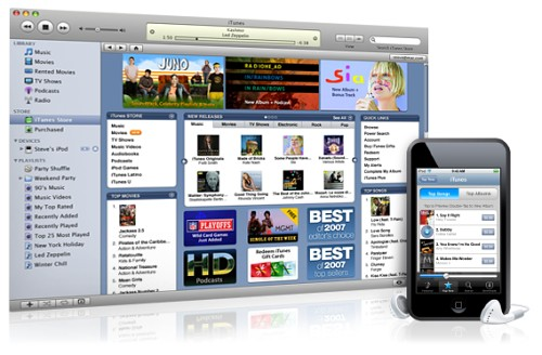 apple_itunes_7_store_home_screenshot