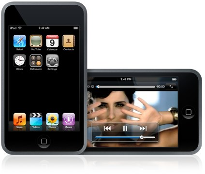 https://i2.wp.com/www.desontis.com/up/img.compradiccion.com/2007/12/ipod-touch.jpg?w=960
