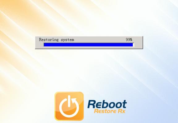 Reboot Restore Rx restaurar modificaciones en Windows