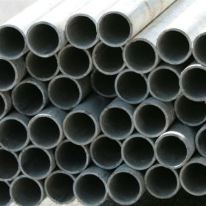 What Are Scaffolding Tubes?