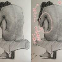 添削038.裸婦デッサン(木炭)