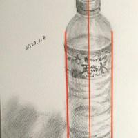 投稿304:ペットボトルのデッサン