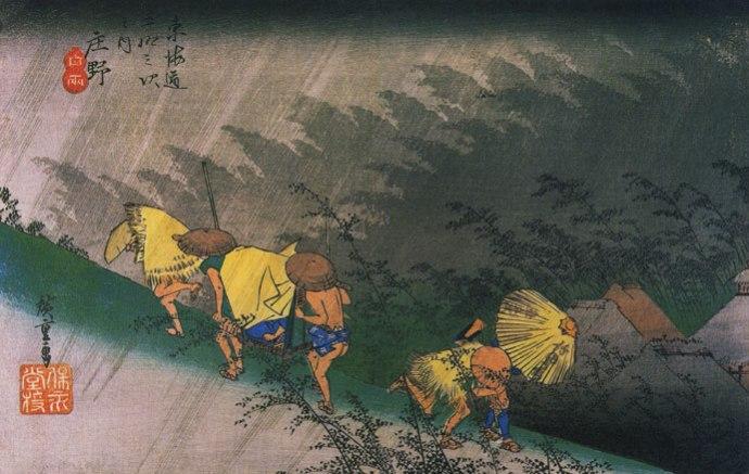 hiroshige-voyageurs-surpris-par-la-pluie