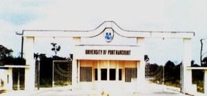 Uniport Gate