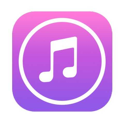 ios iphone itunes store destekapple