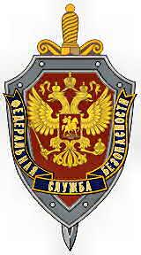 Sigla FSB