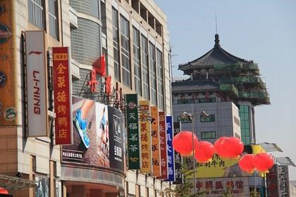 Jour 27 : Cité interdite, Wangfujing Street et le marché de Donghuamen