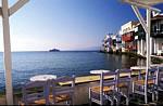 Greek Isles Honeymoon