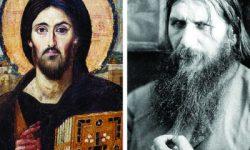 Iisus si Rasputin