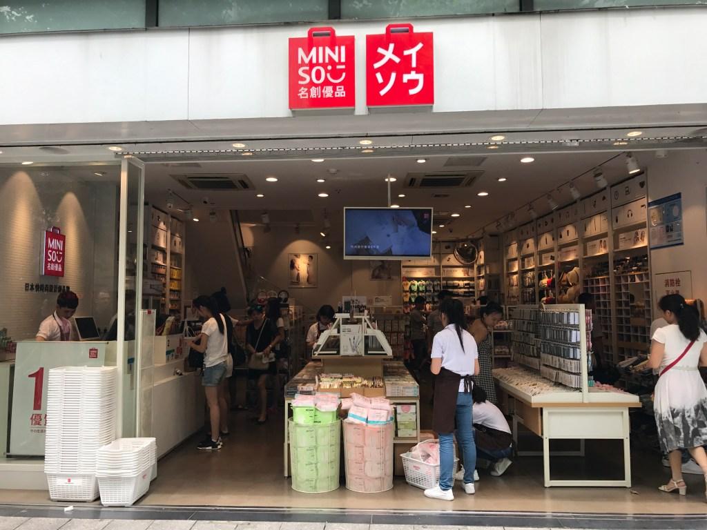 Miniso a loja mais barata da China Loja Mini na China, pessoas comprando
