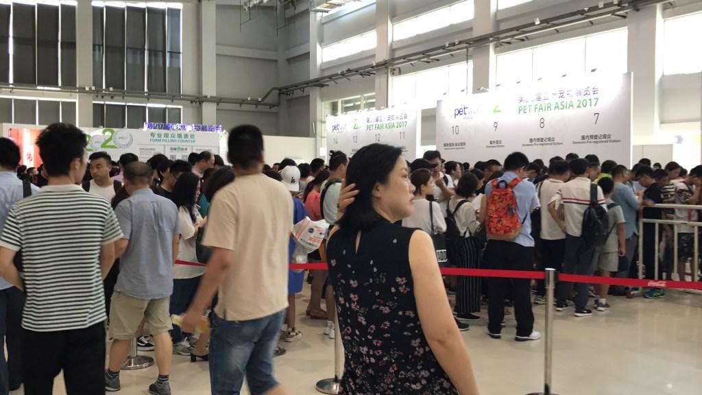 Pet Fair Asia Feira Na China Para Animais Domésticos Fila de pessoas Pet Fair Asia