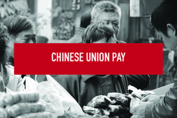 Chinese Union Pay