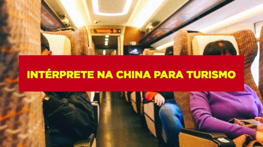 Intérprete na China para turismo - negócios Interprete na China para turismo e negócios
