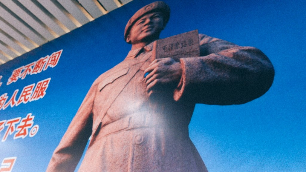 Como importar do vietnã Poster de comunismo e revolução em cidades da China