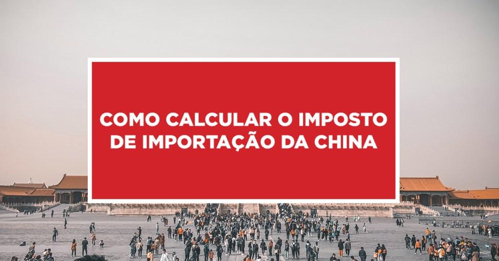 Como calcular o imposto de importação da china Método de cálculo para obter valor de imposto para importação da China