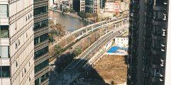 Prédios na cidade de Xangai