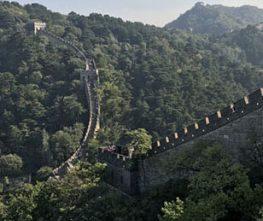 (product) Excursão privada de 4 dias em Pequim com o muro Mutianyu Foto de muralha da China