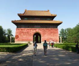(product) Excursão particular de dois dias a Pequim, com muro Huanghuacheng Prédio histórico e turístico em praça na China