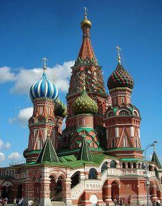 Circuitos na Rússia em Destaque no Mundovip. Autor: Dror Feitelson sob licença Creative Commons Attribution-Share Alike 3.0