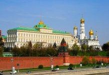 Como pedir o visto para a Rússia