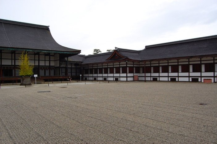 Palácio Imperial de Quioto