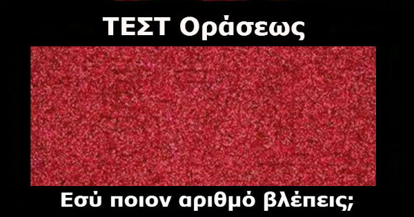 21818-810x4261
