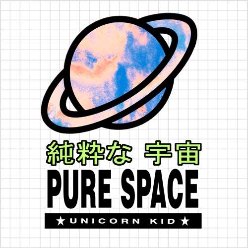 Unicorn Kid Pure Space