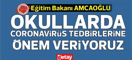 Ο Amcaoğlu, Υπουργός Εθνικής Παιδείας και Πολιτισμού, τόνισε κατά την επίσκεψή του σε ορισμένα σχολεία της Αμμοχώστου και του Iskele.