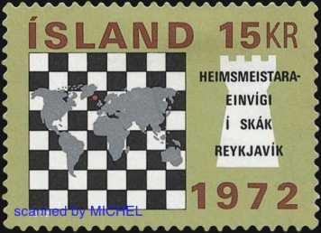 Bobby Fischer Schach Briefmarke Todestag DBZ 1 2018 is-0464
