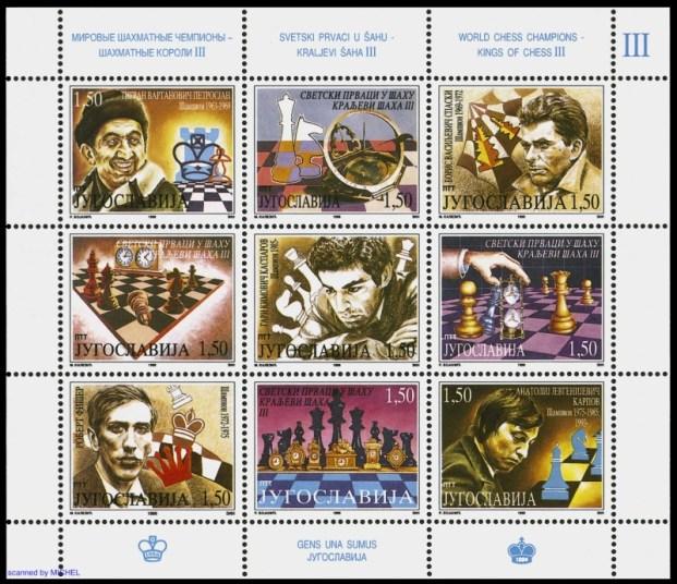 Bobby Fischer Schach Briefmarke Todestag DBZ 1 2018 yu-2758-2766